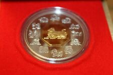 1998 LUNAR COIN YEAR OF THE TIGER 925 SILVER