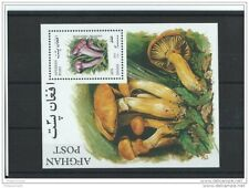 LOT : 032015/1064A - AFGHANISTAN 2001 - YT N°  NEUF SANS CHARNIERE ** (MNH) GOMM
