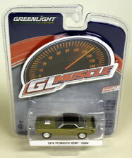 Greenlight 1/64 Scale 1970 Plymouth Hemi Cuda Gold Diecast Model Car