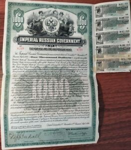 Russian 1916 Imperial Government $ 1000 USD Gold Coupons NOT CANCELLED Bond Loan