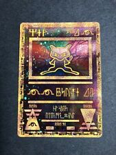 Pokemon Cards ANCIENT MEW Holographic Movie Promo WotC Vintage LP-MP!