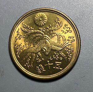 Tomcoins-Japan  1946 Showa year 21 50 cent brass UNC