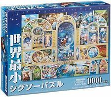 Tenyo Jigsaw Puzzle Disney All Character Dream 1000 Piece DW-1000-405 1000pieces