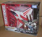Transformers Takara Legends JETFIIRE Misb New leader class Lg-07
