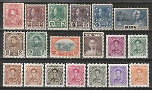 Thailand 1922-1973 nice group MH