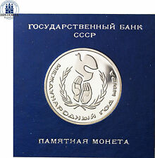 P.129 Russland 1 Rubel 1986 PP Internationales Jahr des Friedens in CoinCard