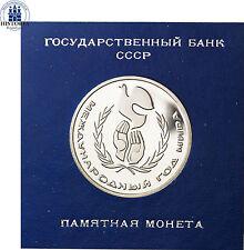 P.129 Russland 1 Rubel 1986 PP Internationales Jahr des Friedens in CoinCard