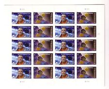 USA MNH MERCURY PROJECT MISSION STAMP PANE 2011 S-1912