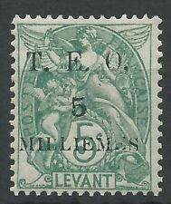 Syrien Syria 1919 */MLH Mi.106 Freimarken Definitives Frankreich France [st5010]