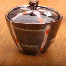 Vintage Jasba Germany Brown Lidded Bowl