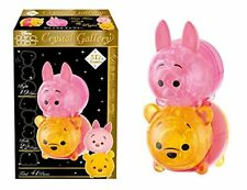 Hanayama 3D puzzle Crystal Gallery Tsumsum Winnie the Pooh & Piglet F/S w/Track#