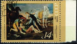 Russia Fauna Pets Farm Animals Horse stamp 1972 B-6