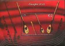 Kosovo Stamps 2014. Europa CEPT: Musical Instruments. Block MNH