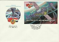 Russia 1987 Space Theme Slogan Cancel Satellite Stamp FDC Cover Ref 31141