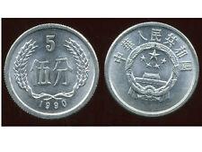 CHINE  5 fen 1990