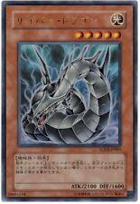 Yu-Gi-Oh!!  ADDS-JP001  Cyber Dragon - Ultra New  Japan