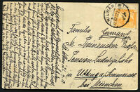 EGYPT to GERMANY postcard circulated 1912 - HILWAN cancel