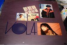 新藝寶金曲金碟vol.4 1991 Hong kong VA W.BEYOND FAVE WONG promo  VINYL LP Beyond, 王靖雯,