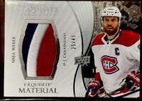 2020-21 UD Black Diamond Shea Weber 3 Color Exquisite Material 25/49 Canadiens