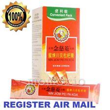 Nin Jiom Pei Pa Koa Convenient Pack Loquat Honey Cough Sore Throat Syrup  10x15ml