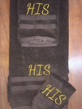 Embroidered Bath Towel, Hand and Wash- Dark Brown Set- His in Gold Thread