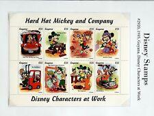 GUYANA 1995 DISNEY CARTOON CHARACTER HARD HAT MICKEY & COMPANY 8v MNH SHEET