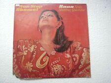 RUNA SINGS SHAHBAZ QALANDAR NON STOP DHAMAL 1983 disco/funk/groove DJ LP EX