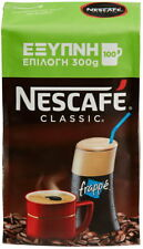GREEK NESCAFE CLASSIC FRAPPE INSTANT COFFEE 300GR IN NEW POUCH REFILL BOX