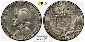 1934 PANAMA BALBOA SILVER 1/4 QUARTO PCGS AU55 GOLD SHIELD TRUE VIEW RARE COIN!