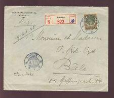 SUMATRA 1916 WW1 REGISTERED to SWISS...BINDJEI HOSPITAL
