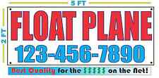 FLOAT PLANE w CUSTOM PHONE Banner Sign NEW Larger Size SUPER High Quality!