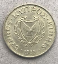 World Coins - Cyprus 10 Cents 1983 Coin KM# 56.1