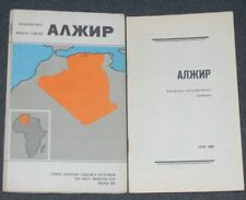 Geographical Map of Algeria Scale 1:3,5mln Soviet Edition 1980 in Russian