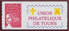 2004 FRANCE N°3729A** Luquet PERSONNALISE Union philatélique Tours Gde Vignette