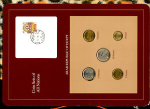 Coin Sets of All Nations Egypt UNC 1,2,5,10,20 Piastres 1984 scarce set