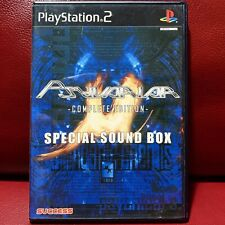 Psyvariar Complete Edition Special Sound Box PlayStation 2 PS2 Soundtrack CD CIB