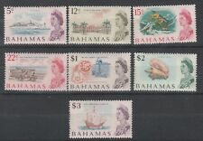 BAHAMAS 1967 QEII PICTORIAL RANGE TO $3 MNH **