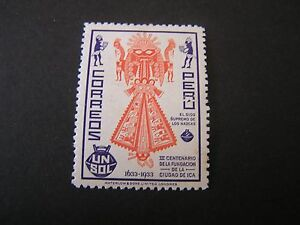 PERU, SCOTT # 338, 1s. VALUE PURPLE & RED FOUNDING OF THE CITY OF ICA ISSUE MLH