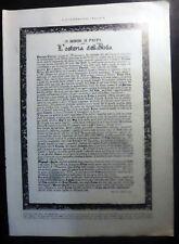 VTG - PUBBLICITA' EDITORIALE - PUCCINI - ANTICA OSTERIA DELL'AIDA - MILANO 1929