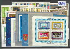 Hungary - Complete Year 1974 – Mnh *