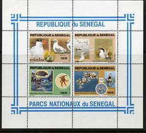 Senegal 545 MNH Birds, Kalissaye Bird Sanctuary
