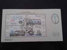 ESPAÑA SPAIN AÑO YEAR 1987 EDIFIL HOJA HB Nº 2916 (o) USADO USED - ESPAMER 87