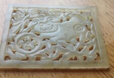 Early 20C Chinese Serpentine NOT JADE Carved Carving Plaque Pendant