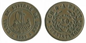 EGYPT , SUEZ CANAL TOKEN  JETON CH. & A. BAZIN 50 CENTS 1865 ( CO4 ) , RARE