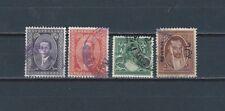 Middle East Iraq Irak Faisal I & Faisal II four revenue stamp with hi values