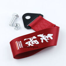 Mugen High Strength Red Universal Nylon Car Trailer Tow Ropes Strap Tow
