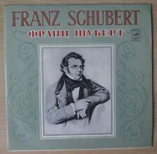 BELLA DAVIDOVICH YAKOV ZAK piano duo - Schubert LP MELODIYA CM-02759-60