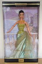 2002 Collector Edition Style Set Collection EXOTIC BEAUTY BARBIE
