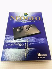 ★ NEO GEO no Subete ( All About Neo Geo) Guide Book SNK AES MVS  ★Rare Japan★