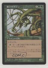 Mystical Tutor Mirage MTG Japanese NM Flat Shipping
